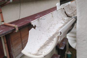 屋根部分補修